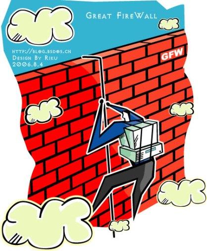 great_firewall.jpg